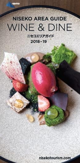 Area Guide,Wine&Dine/地區飲食指南/エリアガイド