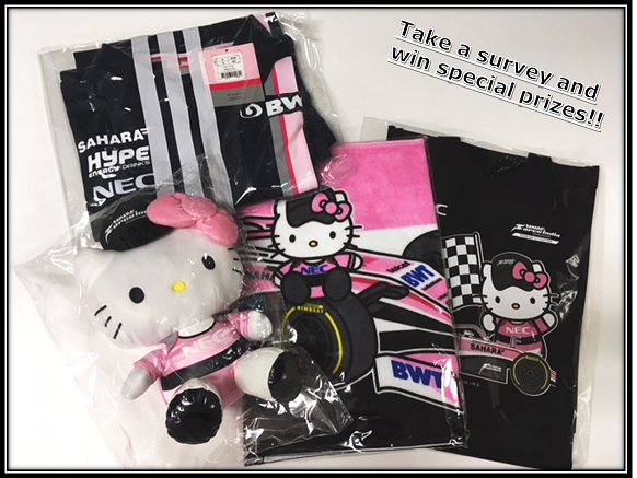 Free #HelloKitty goodies from Force India F1 Team