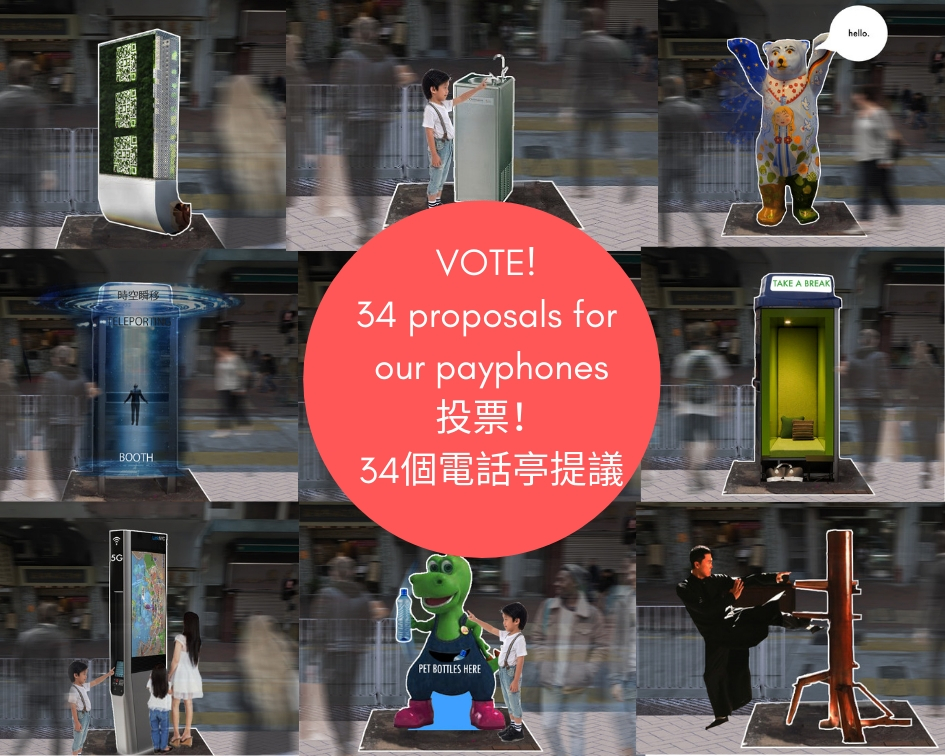 "<strong>LET US KNOW: What to do with our 2,900 payphone locations?</strong><br><strong>話比我哋知:如何處理 2,900 個電話亭?</strong><br><br>How to make the best use of 2,900 indoor and outdoor public payphone locations (permission granted, typhoon proof foundation, wired for electricity and communications)? <a href=""http://bit.ly/2ESh2Mh"" rel=""nofollow"" target=""_blank"">After we asked the above question</a>, we received many proposals. Below are 34 ideas we selected for voting, please click continue! <br>如何好好利用2,900個户內及户外公眾電話亭位置(已取得授權、有防風基礎、接上了電子及傳訊線路)? <a href=""https://www.facebook.com/DesigningHongKong/posts/1764565096982270?__xts__[0]=68.ARD00Cl-0KkJIvJGzQcKiFU1BTlz2co0xLl6vzd_x27-jJj38tPz1VZPLddllVVNnRB3AAnQZGinfgjGbpQWwB4tee3B0aN5kdXYVAsr3qdtkk1lWbEWcf3Ur_8q3ECNzCccGDmpX_0hUpdO2wv3uCj45ulbg2o9oedbg3MFILIXBLgWBpZs_9cSP_tAjg4y5oFTbeH3596EtbYaQGOCejJvz-MruvXhIRFLWcejt294LeQJ-xCCQNdmDg6muGit52XmEPPKvTRamn51fEAPwV_gji_wZoBThi80i59_VOE8tstbvgapSMgfOlH13erFMiEaqxMDxp0a-xKCm4TF4pP2fA&amp;__tn__=K-R"" rel=""nofollow"" target=""_blank"">自從問了上述問題</a>,我們一直收到很多不同建議。我們揀選了其中34個構思,請按繼續選取你心儀的選項!"