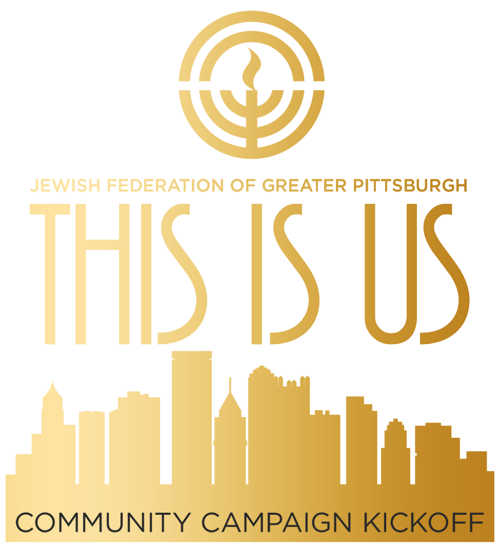 This Is Us Community Campaign Kickoff