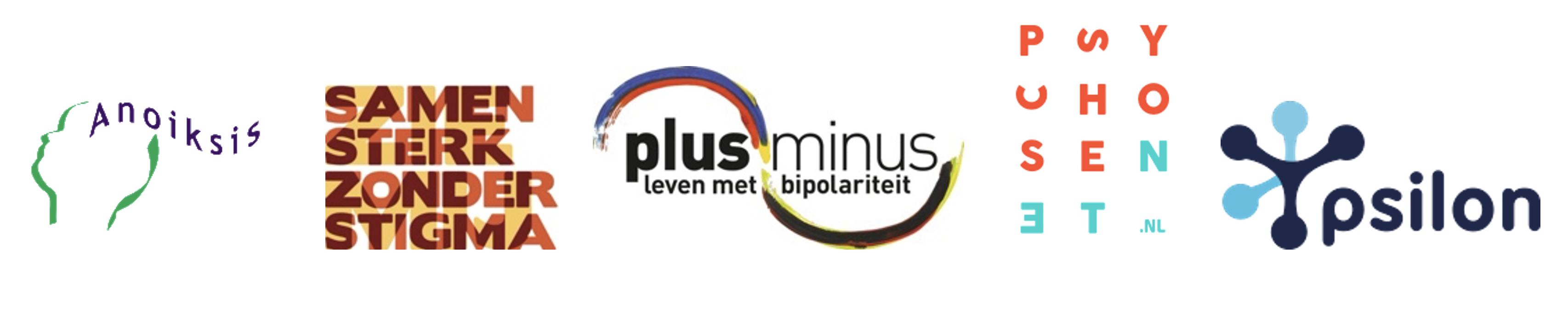 Anoiksis, Samen Sterk zonder Stigma, PlusMinus, Ps