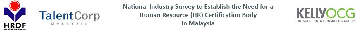Hrdf Event Registration Survey