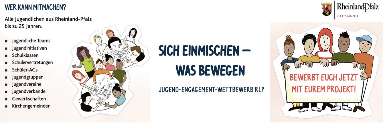 Logo Jugendengagement-Wettbewerb 2021-2022