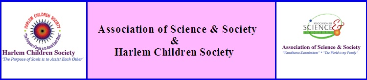 Harlem Children Society Logo