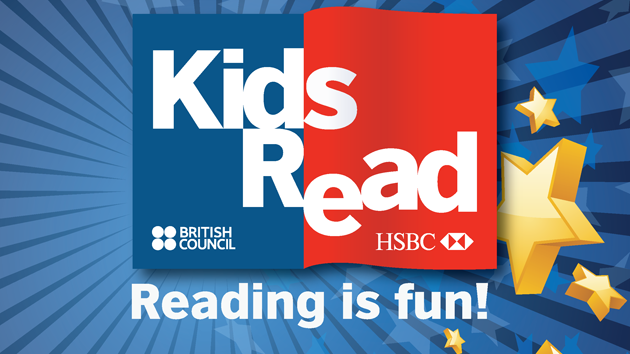 HSBC KIDS READ Logo