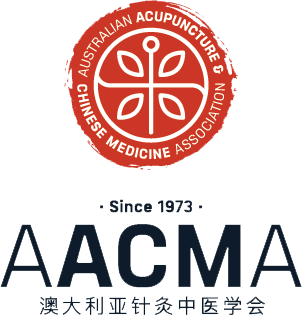 """<div style=""""text-align: left;""""><span style=""""color: #000000;""""><strong><span style=""""font-size: 12pt;"""">Australian Acupuncture and Chinese Medicine Association Ltd </span></strong></span></div>"""