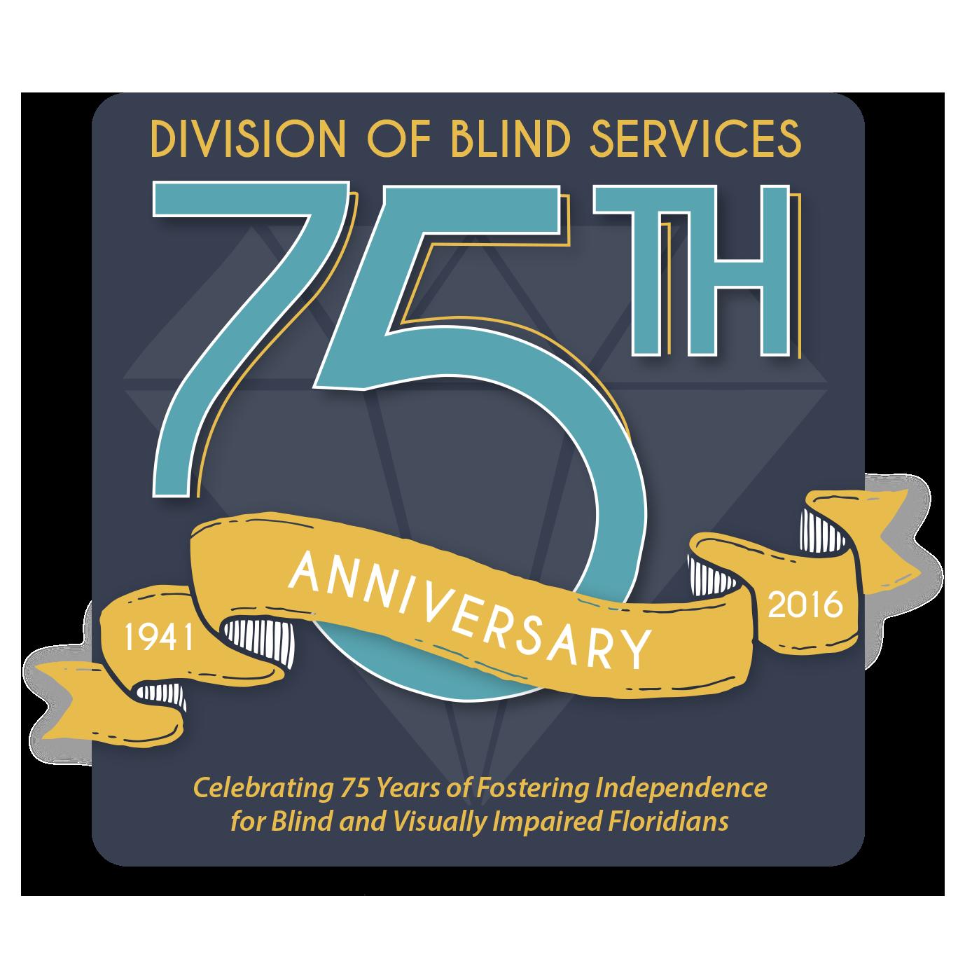 DBS 75th Anniversary Logo