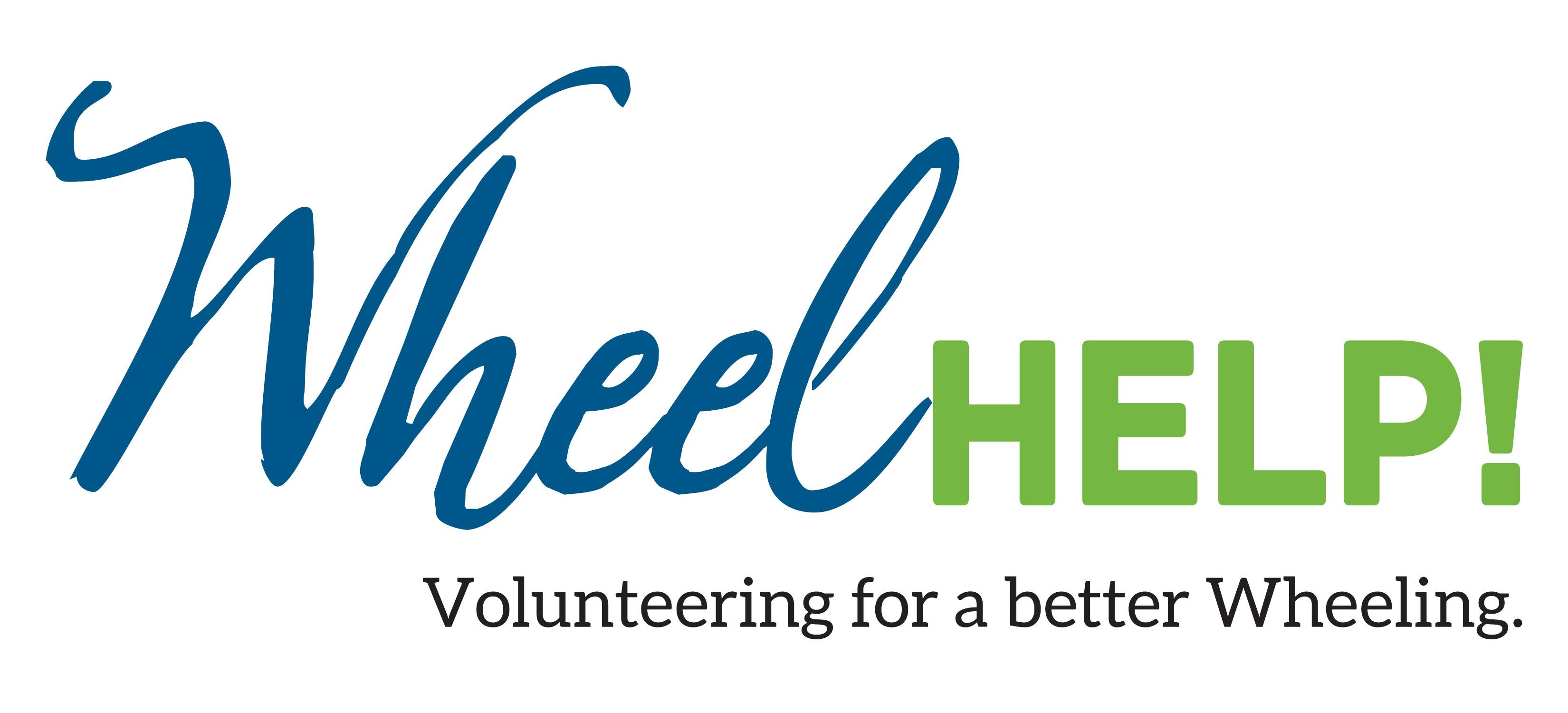 Wheel Help! Volunteer Sign-up Survey